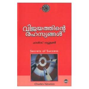 Vijayathinte Rahasyangal