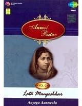 Anmol Ratan Vol. 2-Aayega Aanewala