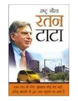 Rashtra Gaurav Ratan Tata