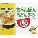 ヒガシマル ちゃんぽんうどんスープ 14gx3袋