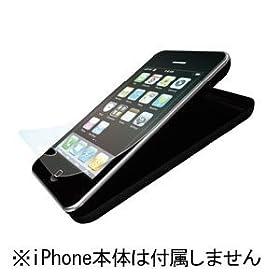 パワーサポート エアージャケットセット for iPhone 3G rubber coating Black PPK-72