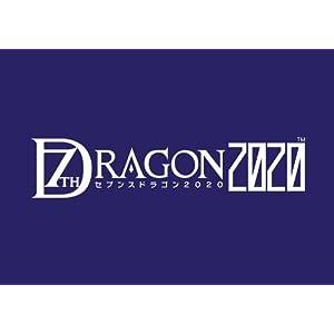"""セブンスドラゴン2020 (限定版:政府特殊機関""""ムラクモ"""