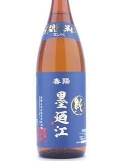 3.11東日本大震災から2年「その後の被災地酒蔵」 vol.3