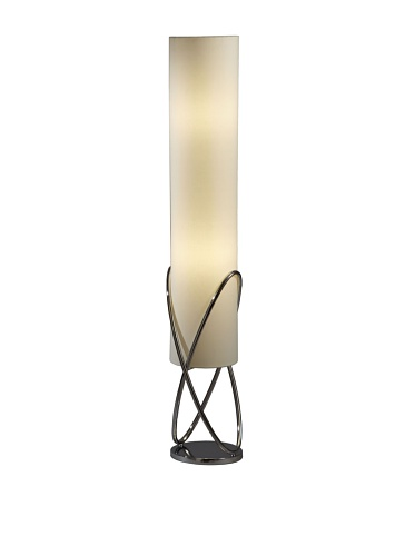 Nova Lighting Internal Floor Lamp, Painted Chrome/White