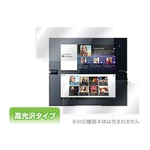 OverLay Brilliant for Sony Tablet Pシリーズ 高光沢液晶保護シート OBSGPT21 (Amazon)