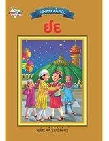 Bharat Ke Tyohar Eid
