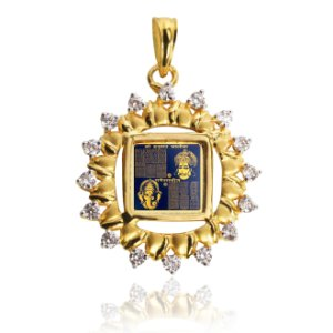 Gold Pendant With Hanuman Chalisha Ganesh Stotra (DP 102 HG)