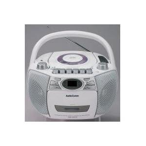 【クリックでお店のこの商品のページへ】Audio Comm CDラジカセ RCD-570K-S シルバー: 家電・カメラ