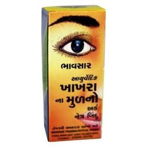Khakhara Mulark Eye Drops - 14Ml - (Bhawsars)