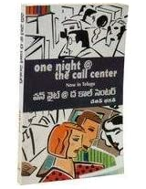One Night @ Call Center