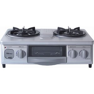 Permalink to Cheap Kitchen Appliances Online Uk