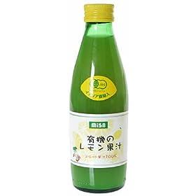 有機のレモン果汁 レモン果汁100%