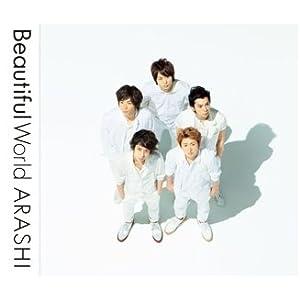 Albums más vendidos en 2011 - Lista Oricon 31q9C9nH3LL._SL500_AA300_