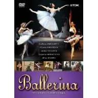 BALLERINA マリインスキー・バレエのミューズたち