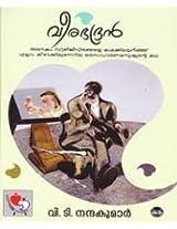 Veerabhadran