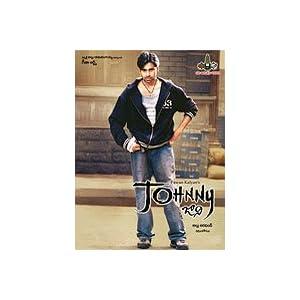 Johnny (Telugu Movie)