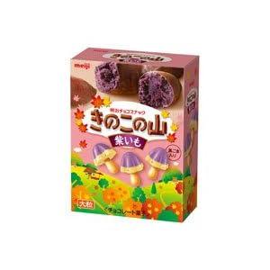 明治 大粒きのこの山紫いも 46g ×10個