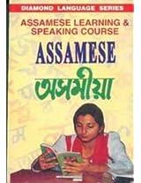 Assamese Learning & Speaking