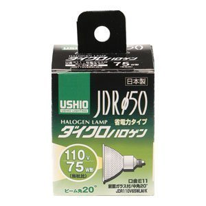 【クリックで詳細表示】ウシオ ダイクロハロゲン 中角 JDR110V65WLM/K■定格電圧(V)110V: ホーム&キッチン