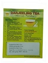 Giddapahar tea Darjeeling Tea - 200 gms