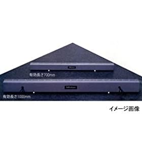 【クリックで詳細表示】Mitutoyo(ミツトヨ) セラ真直マスタ 高精度タイプ (SM-C1300-10) 311-309-10: DIY・工具
