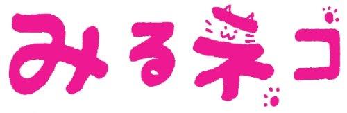 (TV-Variety)(720p) 松井玲奈 – 仰天パニックシアター~奇跡の衝撃映像77連発!!~ 140919