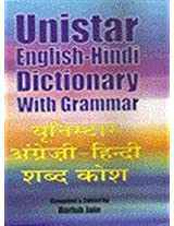 Unistar English - Hindi Dictionary