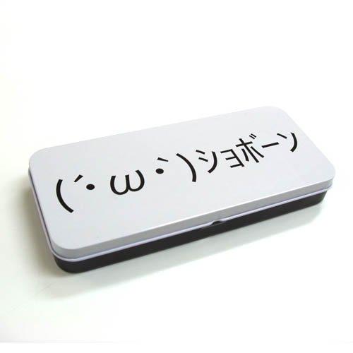(´・ω・`)ウザい顔文字(´・_・`)