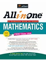 CBSE All in One Mathematics Class 12th