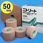 キネシオロジーテープ[50mm幅]