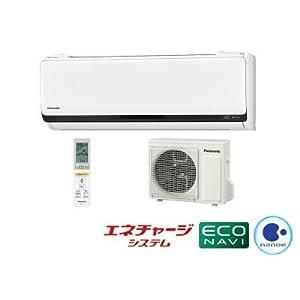 【クリックで詳細表示】パナソニック エアコン CS-251CX-W(ホワイト)主に8畳用【CS-X251Cの同等品】