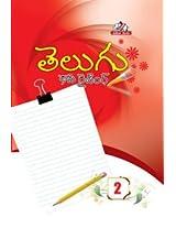 Telugu Copy Book - 3