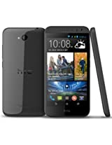 HTC Desire 616 (Dual SIM, Dark Grey)