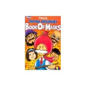 Prans Chacha Chaudhary Book of Masks