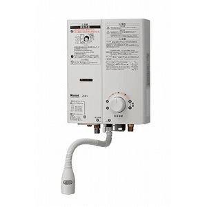 【クリックで詳細表示】リンナイ ガス湯沸器 元止め式 5号 RUS-V51VT(WH) 都市ガス(12A/13A)用 ホワイト