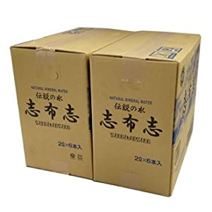 [2cs]霧島化商 伝説の水 志布志(2L×6本)×2箱