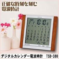 【クリックで詳細表示】デジタルカレンダー電波時計 TSB-380 t01789