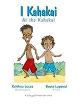 I Kahakai/ At the Kahakai (Kamaiki Series)