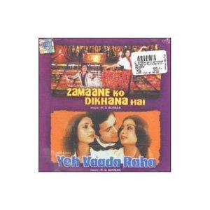 Zamaane Ko Dikhana Hai / Yeh Vaada Raha (CD) - 9816858