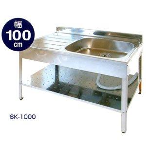 【クリックで詳細表示】SANIDEA(サンイデア) ステンレスアウトドアキッチン 1000 SK-1000: DIY・工具