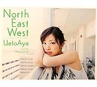 上戸彩写真集 『North East West』