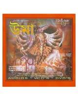 Uma- Durga Maa devotional Audio CD