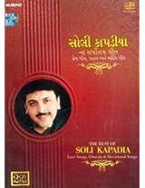 The Best Of Soli Kapadia