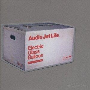 Audio Jet Life. ep