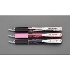 【クリックで詳細表示】[黒・赤・青]0.7mm3色ボールペン: 文房具・オフィス用品