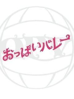 綾瀬はるかに突きつけられた激ヤバ「濡れ場指令」 vol.3