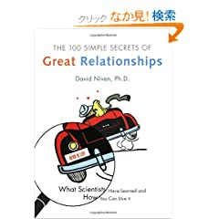 100 Simple Secrets of Great Relationships: What Scientists Have Learned and How You Can Use It