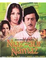Niaz Aur Namaz