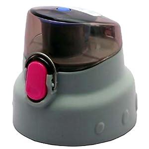 【クリックでお店のこの商品のページへ】THERMOS 真空断熱スポーツボトル キャップユニット 【FDQ-801F・1001F シルバー用】: ホーム&キッチン