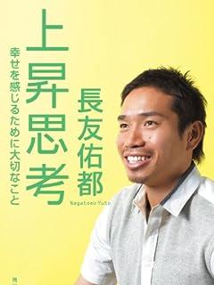 年俸大幅アップ!! 4億円の男・長友